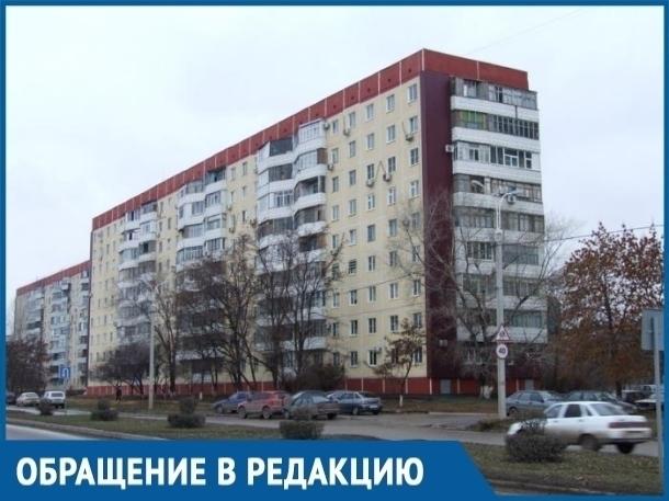 Волгодонцы четыре дня жили без холодной воды из-за порыва трубы в квартире без жильцов