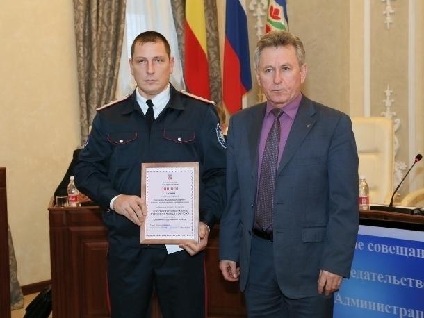 В Волгодонске наградили дипломами и денежными премиями лучших казачьих дружинников 2017 года