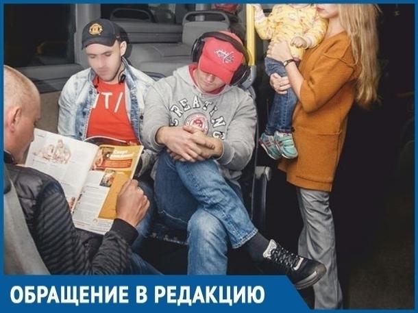 Пассажиры автобуса и кондуктор не уступили место моему ребенку, - волгодончанка возмущена менталитетом горожан