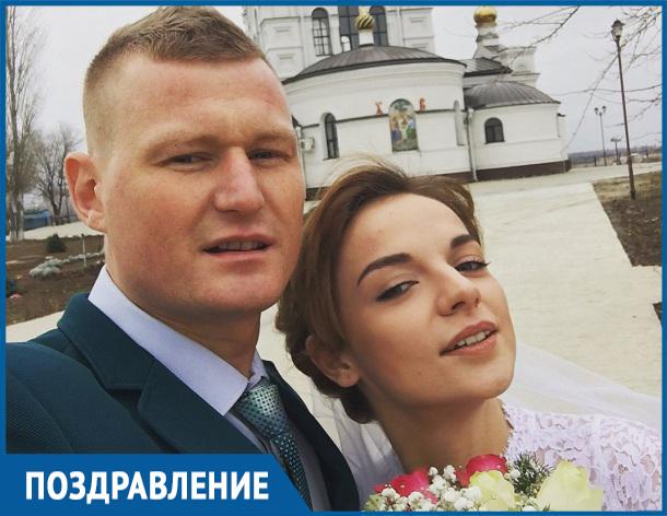 Один из самых завидных холостяков Волгодонска женился