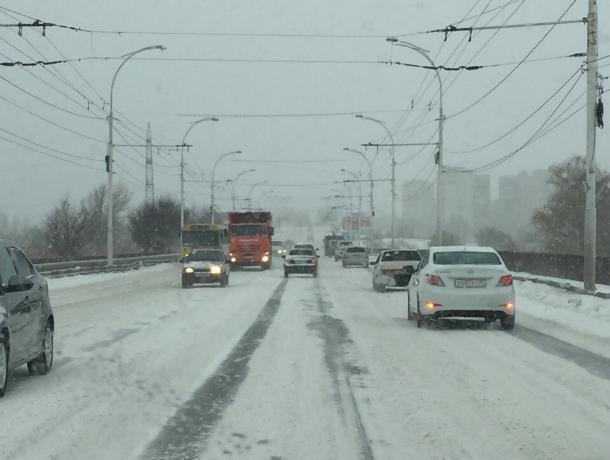 Госавтоинспекция призывает волгодонцев быть предельно осторожными на дороге