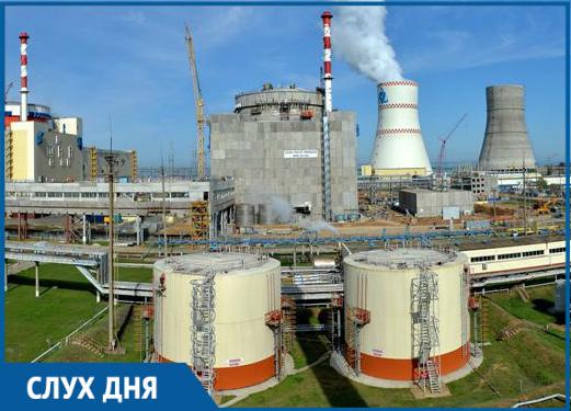 По слухам, срывается запуск 4-го блока Ростовской АЭС из-за контрафактных комплектующих