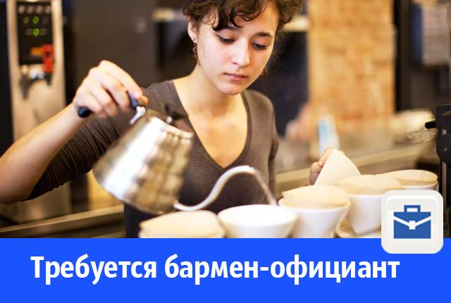 В Волгодонске срочно требуется бармен-официант на летнее кафе