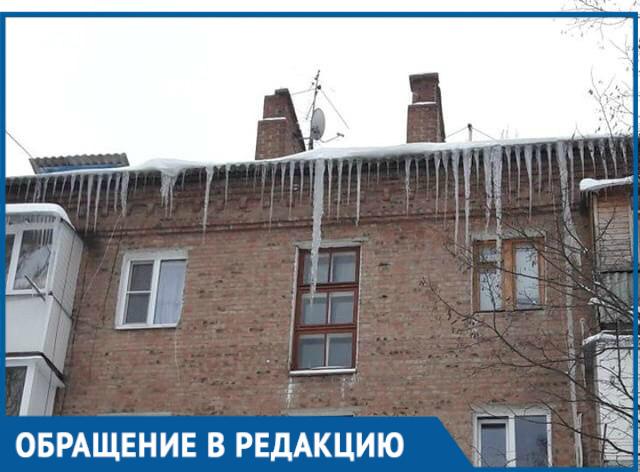 В управляющей компании мне предложили сбить сосульки шваброй, - волгодончанка о проблеме льда и снега на крышах