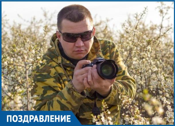 Переселившийся из Якутии в Волгодонск фотомастер отмечает день рождения