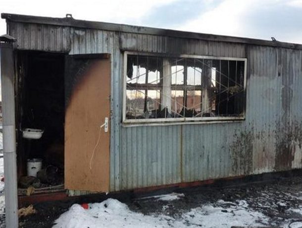 В 20 километрах от Волгодонска ранним утром сгорел вагончик