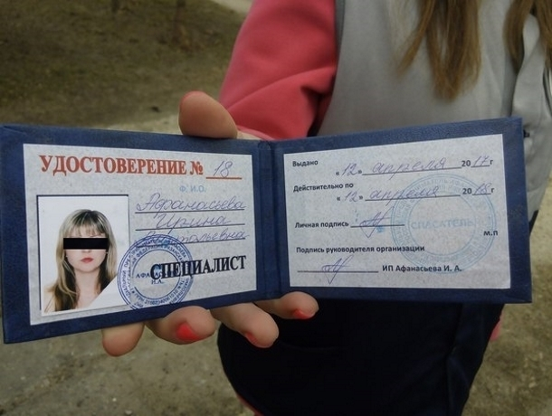 В Волгодонске орудуют мошенницы, наживающиеся на страхе бизнесменов перед проверками