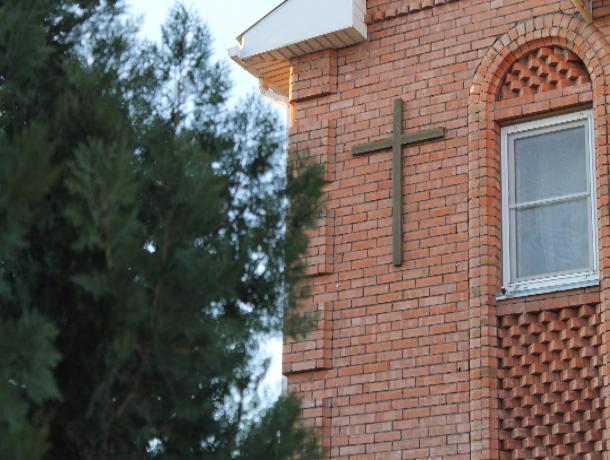 В Волгодонске провели общественные слушания по проблеме создания церкви адвентистов, после 15-ти лет ее существования