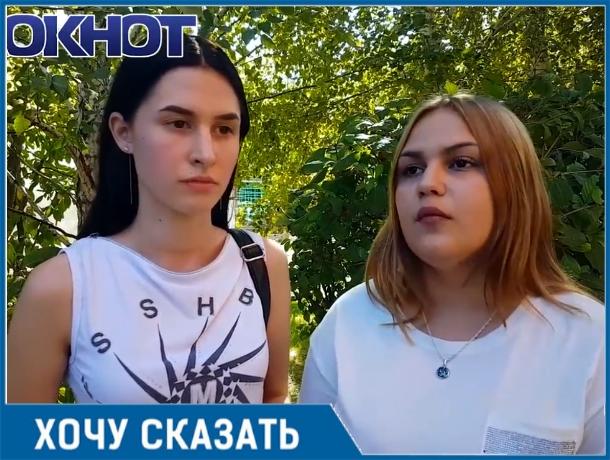 За достоверный анализ в клинике «Максимед» студенткам из Волгодонска пришлось платить дважды