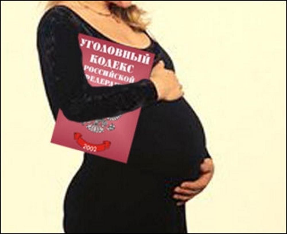 Трудовой кодекс для беременных