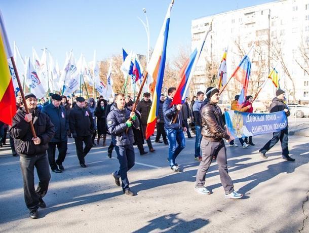 В десятый раз волгодонцы Маршем единства вспомнят героев истории и выразят свое единение