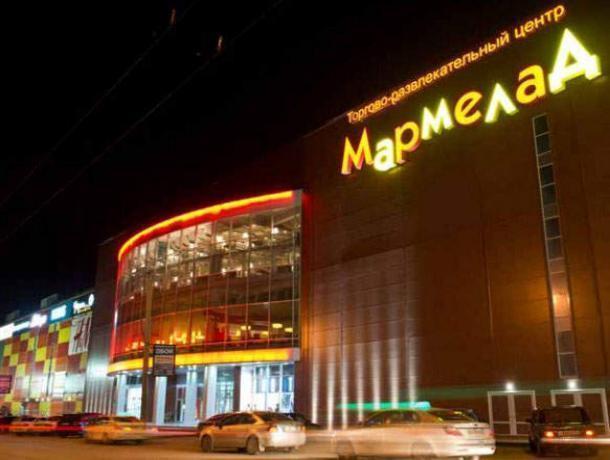 Волгодонский общественник получил ответ от жителей Таганрога нужен ли в Волгодонске «Мармелад»