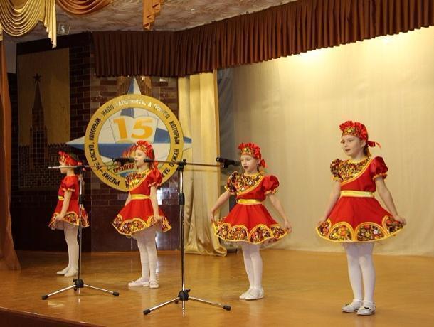 Фестиваль «Детство - чудные года, детство- праздник навсегда!» в 26-ой раз объединил талантливых детей и молодежь Волгодонска