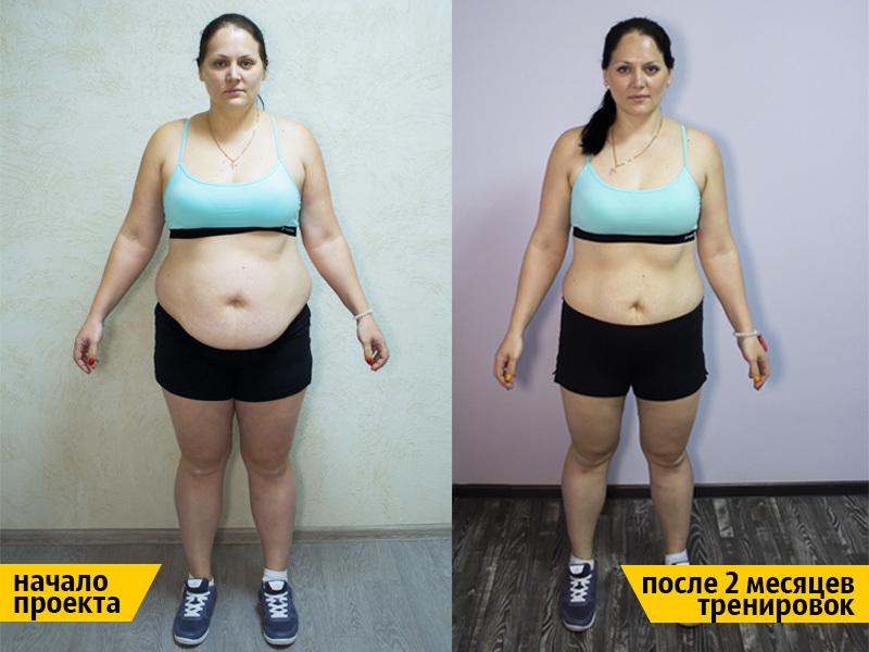 Волгодончанка Юлия Зайвая похудела на 15 килограммов за два месяца участия в «Сбросить лишнее»