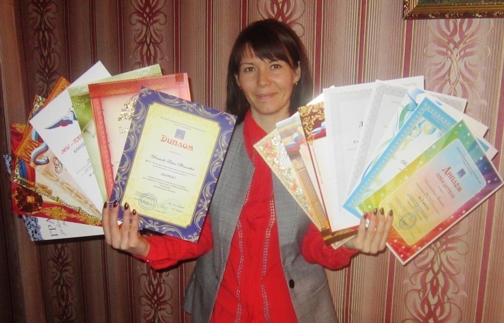 Волгодонск блокнот конкурсы