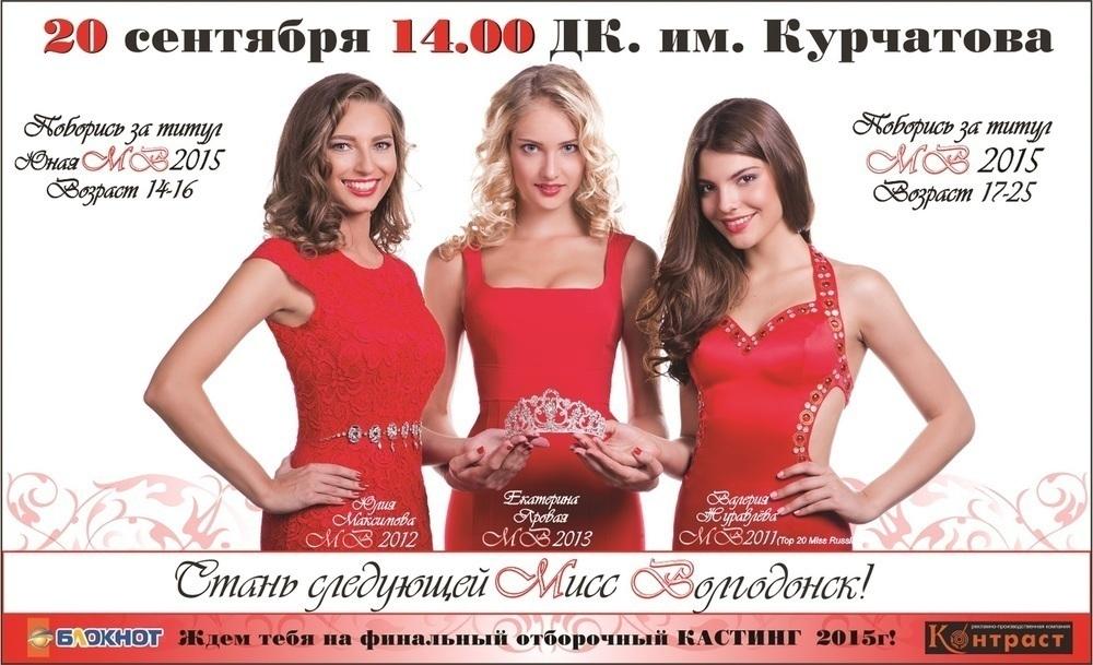 devushki-v-trusikah-i-maechkah