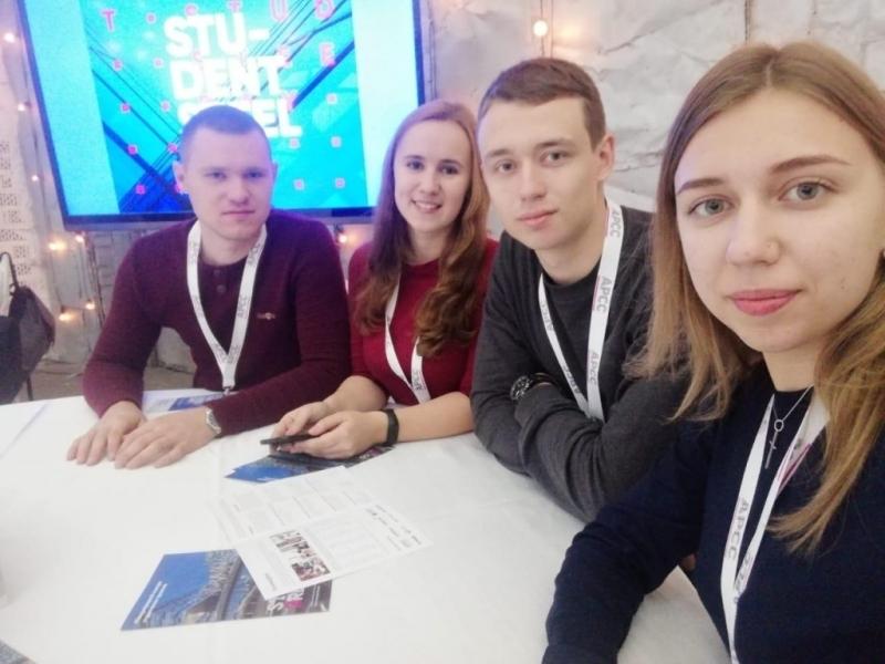 Студенты ВИТИ НИЯУ МИФИ приняли участие в архитектурно-строительном форуме