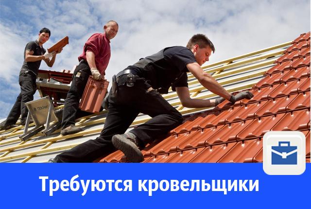 Строительной компании для работы на объектах в Волгодонске требуются кровельщики плоских и скатных кровель