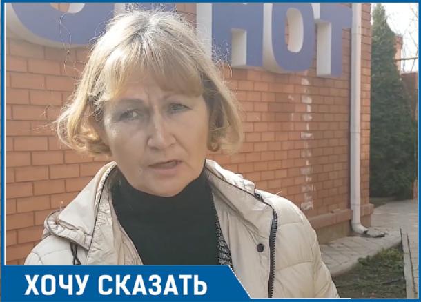 Город погряз в облаках пыли, -  волгодончанка Татьяна Чеглакова