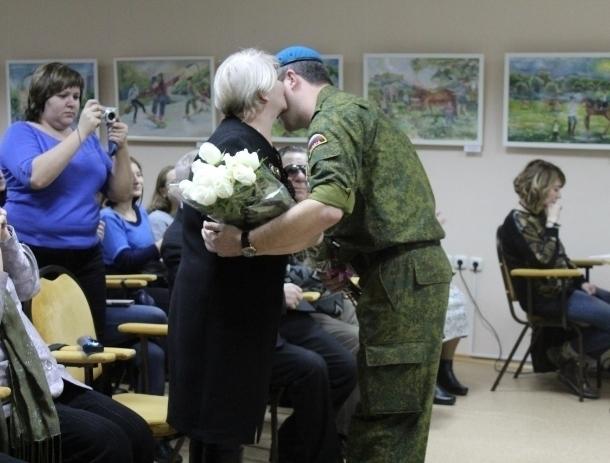 В Центральной библиотеке Волгодонска одним мероприятием отметили три даты