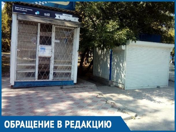 Заброшенные ларьки напротив вокзала напоминают о развалившемся бизнесе, - волгодонцы