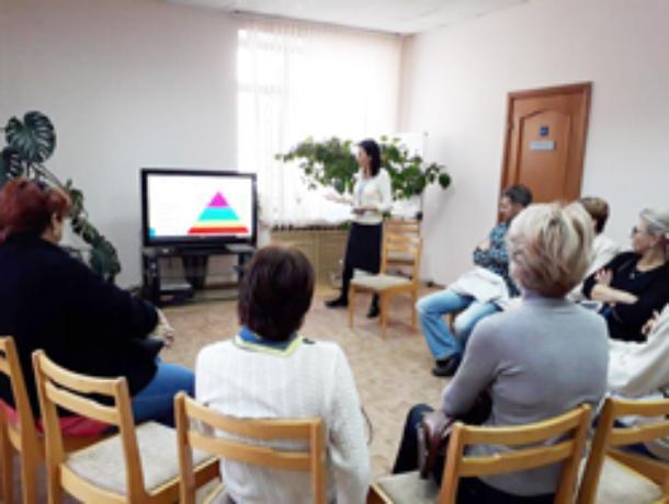 Для безработных волгодонцев предпенсионного возраста провели тренинг психологической поддержки