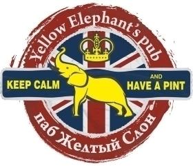 Паб «Желтый слон»px