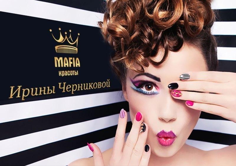 «Мафия Красоты» преобразит волгодончанок перед Новым Годом