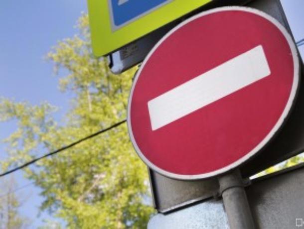 В Волгодонске временно ограничат движение троллейбусов на маршрутах №3 и №3а