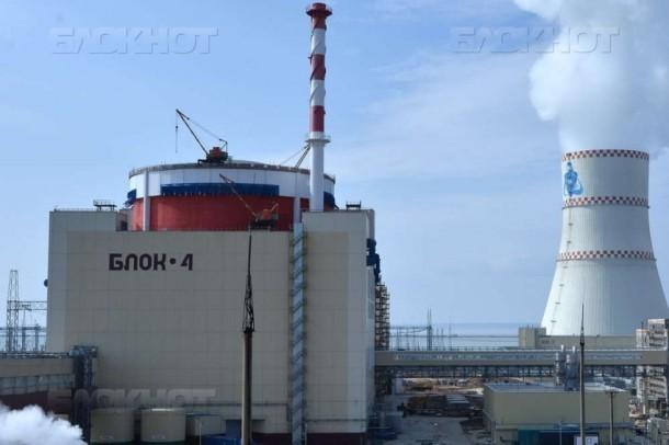 Ростехнадзор начал проверку по завершению строительства энергоблока №4