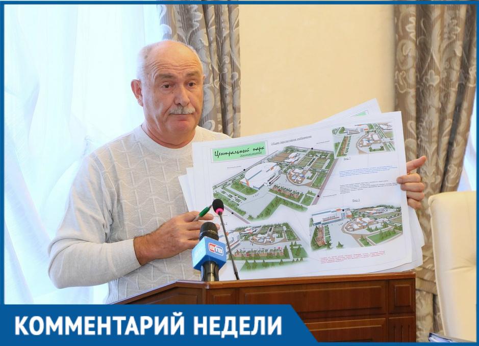 В расколе Волгодонска виноваты не мы, а власть - Владимир Шаповалов об общественных слушаниях по «Мармеладу»