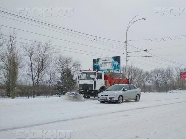 В День защитника Отечества Волгодонск засыплет снегом