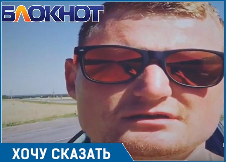 Диджей из Волгодонска рассказал, как доехать до аэропорта «Платов» и не разбить машину