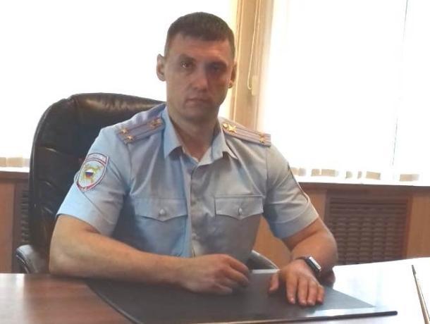 Новым начальником отдела полиции №1 в Волгодонске стал 41-летний Александр Хирный