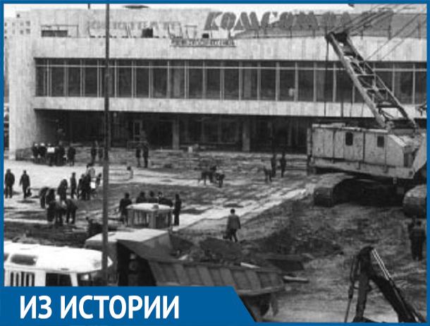 В эти дни 41 год назад волгодонцам сообщили о планах строительства большого кинотеатра
