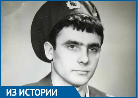 25 лет назад в Боснии погиб внештатный корреспондент газеты «Вечерний Волгодонск»