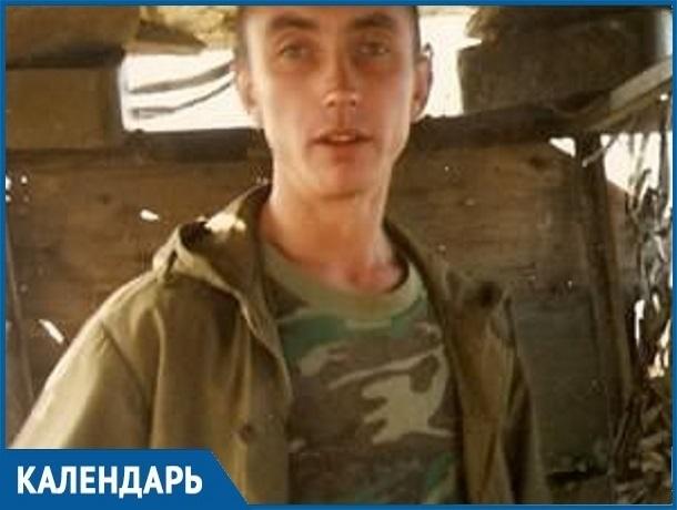 Сегодня герою Сергею Молодову могло бы исполниться 53 года