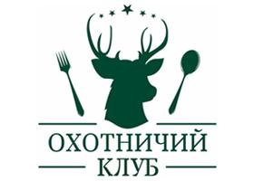 Ресторан «Охотничий клуб»px