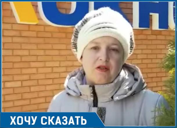 Почти 4000 рублей штрафа за нарушение парковки заплатила учительница из Волгодонска