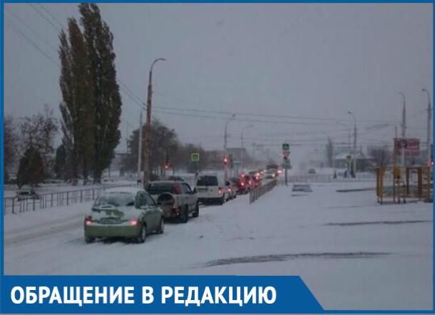 Как в фильме «Послезавтра»: волгодонцы возмущены состоянием дорог в городе