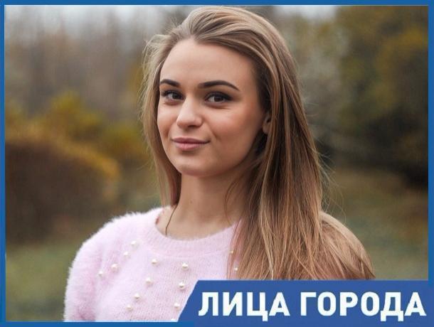В нашем мире много зла и несправедливости, а мы стараемся сделать его добрее и лучше, - волонтер Ангелина Ержова