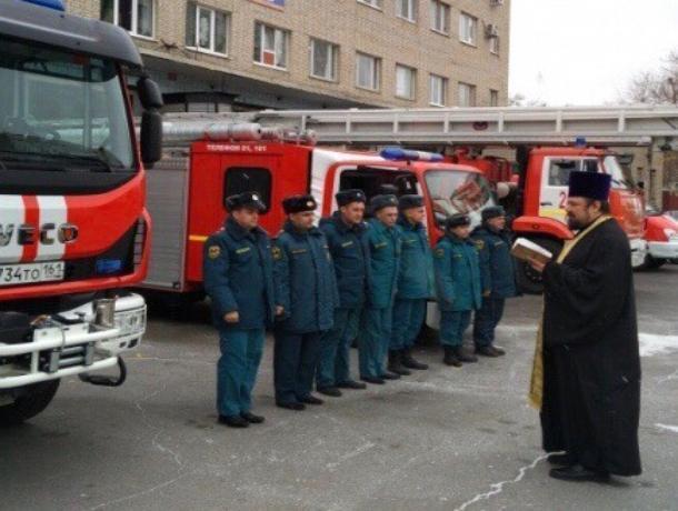 В Волгодонске освятили новую пожарно-спасательную технику