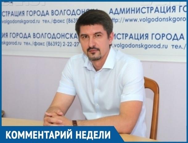 Поможет ли финансирование программы «Комфортная среда» облагородить парк Молодежный в Волгодонске
