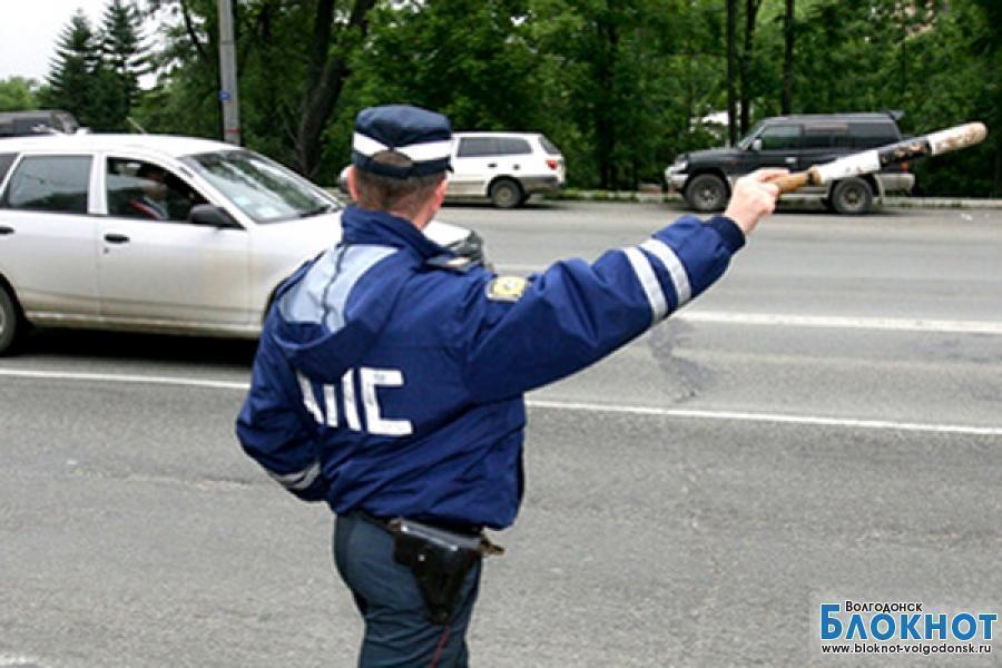 Сотрудники ГИБДД задержали под Ростовом волгодонца, находящегося в федеральном розыске