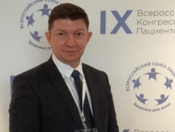 Главный детский врач Волгодонска Сергей Ладанов побывал на IХ Всероссийском конгрессе пациентов