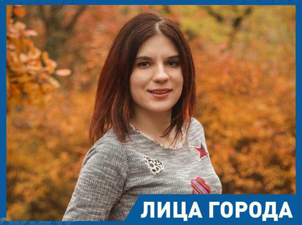 В каждое мероприятие я вкладываю душу, - Дарья Костина член молодежного правительства Волгодонска