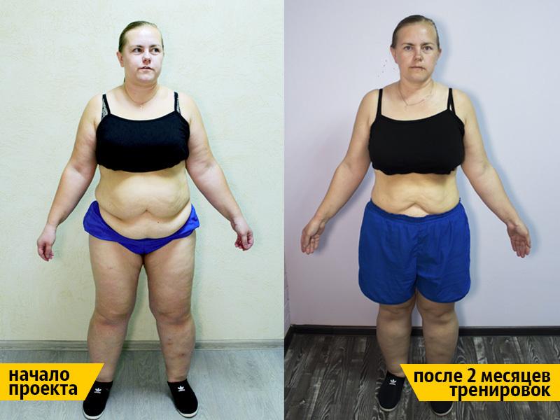 Волгодончанка Вероника Сорокина похудела на 19 кг за время участия в «Сбросить лишнее»