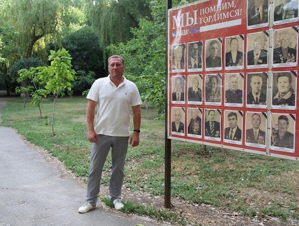 «Сквер ветеранов» больше всего в городе любит Сергей Асташкин