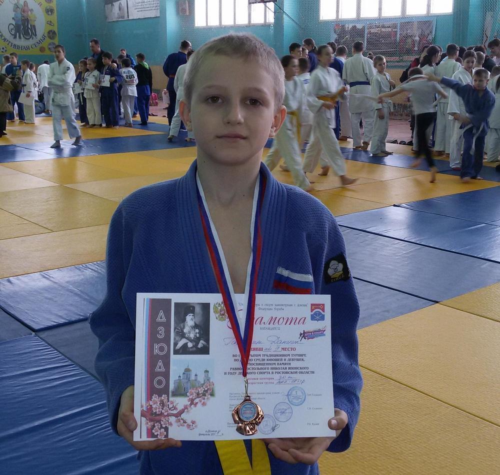 Насыщенная спортивная суббота принесла волгодонским дзюдоистам несколько медалей