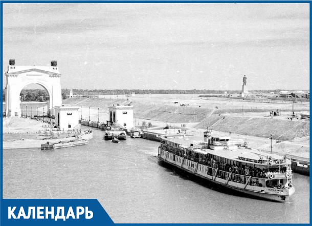 7 июня - день, когда в Волго-Донской канал зашел первый пассажирский теплоход